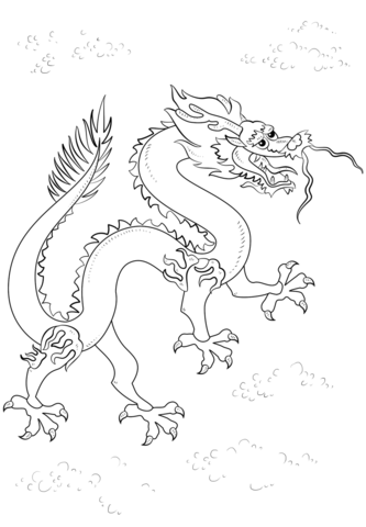 Chinese Black Dragon coloring page
