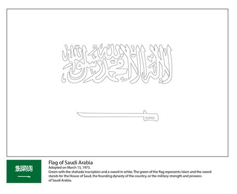 Flag Of Saudi Arabia Coloring Page