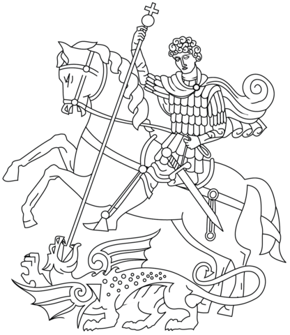 Saint George and the Dragon coloring page